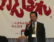 経営者 交流会|活動紹介一覧2013年11月19日写真01