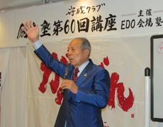 経営者 交流会|活動紹介一覧2013年11月27日写真02