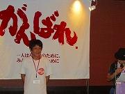 経営者 交流会|活動紹介一覧2014年8月26日写真03