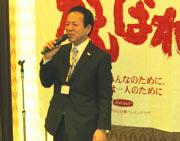 経営者 交流会|活動紹介一覧2014年2月18日写真01