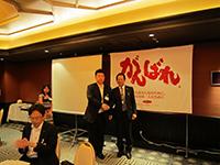 経営者 交流会|活動紹介一覧2014年5月20日写真03