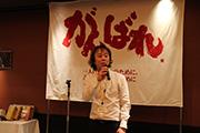 経営者 交流会|活動紹介一覧2014年6月17日写真03